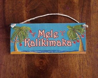 Mele Kalikimaka Sign - Hawaiian Sign Tropical Beach Decor Christmas Sign