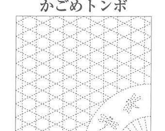 Sashiko Sampler Cloth Kit Dragonfly Design Hana Fukin - Traditional Japanese Craft