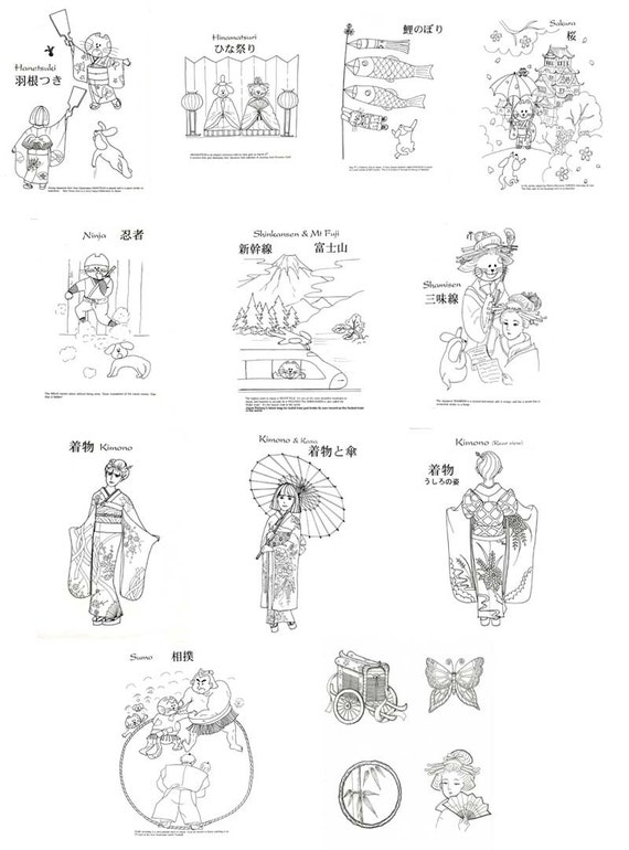 Japanese Coloring Book Watashi The Cat Goes To Japan PDF File Printable 15 Pages Learning Culture Kimono And Art