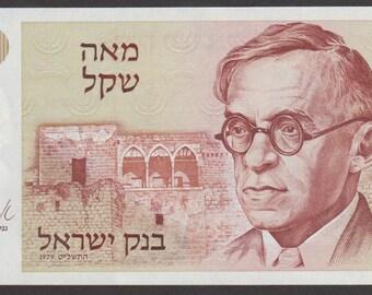 Israel 100 Sheqels (Sheqalim) 1979 pick number 47a