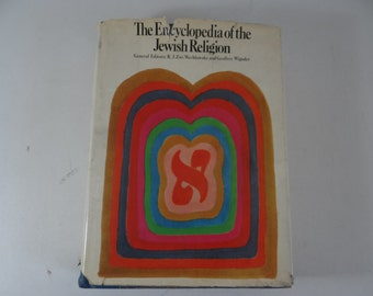 """Vintage 1965 Hardcover  First Edition """"The Encyclopedia of the Jewish Religion"""""""