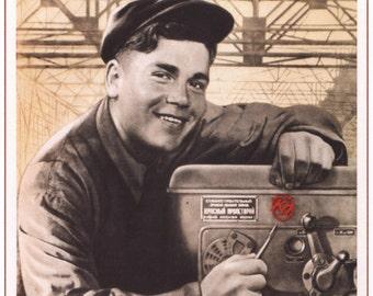 Soviet propaganda, Russian, Soviet poster, USSR, Russia, Propaganda poster, Lenin, Communism, Propaganda, Soviet, Stalin, Poster, 174