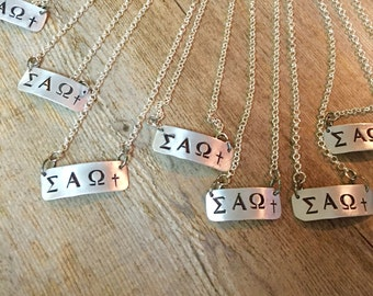 Sigma Alpha Omega Necklaces