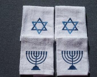 Hanukkah Fingertips Towels Set