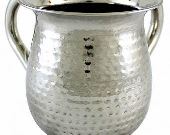 Judaica Hand Wash Cup Netilat Yadayim Natla Last Waters Stainless Steel