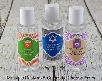 Bat Mitzvah Favors - Hanukkah Favors - Hanukkah Gifts - Chanukah Favors - Bar Mitzvah Favors - Hand Sanitizer Favors - Set of 10