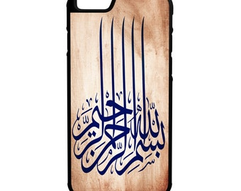 Arabic Calligraphy  iPhone Galaxy Note HTC LG Hybrid Rubber Protective Case