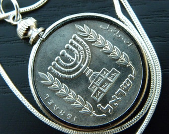 Vintage 1/2 Agorot Israel coin Jewish necklace Menorah nice gift for  Hanukkah