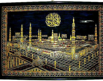 Islamic Wall Hangings 99 names of allah wall hanging islamic decorations islamic