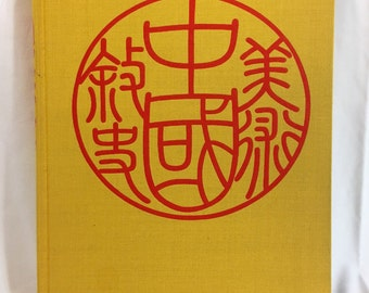 China A History in Art, Vintage Chinese Art Through the Ages, Chinese History Book
