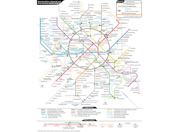 moscow metro map russian pdf