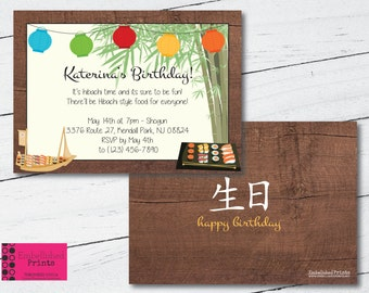 Hibachi Inspired Birthday Invitation