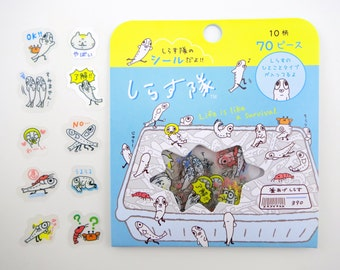 Japanese Shirasutai sticker flakes! Team Shirasu San-X stickers, kawaii stickers, Japanese fish stickers, cute food stickers, shrimp sticker