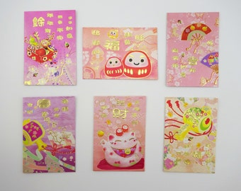 6 variety pack maneki neko and daruma doll Chinese lucky money envelope - Japanese design - lucky cat  - Hong Bao packet - lunar new year