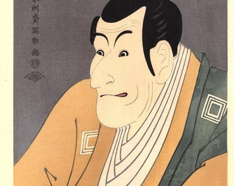 "Japanese Ukiyo-e Woodblock print, Sharaku, ""Ichikawa Ebizo as Takemura Sadanoshin"""