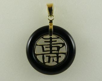 Black Onyx 19mm Pendant 14k Yellow Gold 1.12 Inches