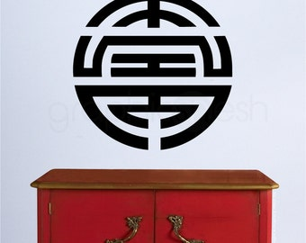 SHOU LONGEVITY Chinese symbol inspired wall decals - Asian Feng Shui decal decor
