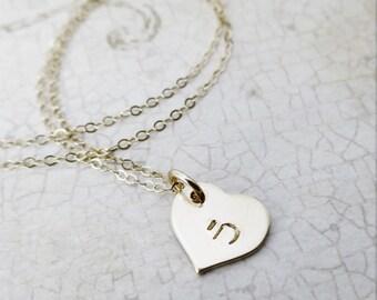 Hebrew Necklace - Heart Jewelry - Chai Jewelry - Bat Mitzvah Gift - Hebrew Jewelry - Hand stamped Hebrew
