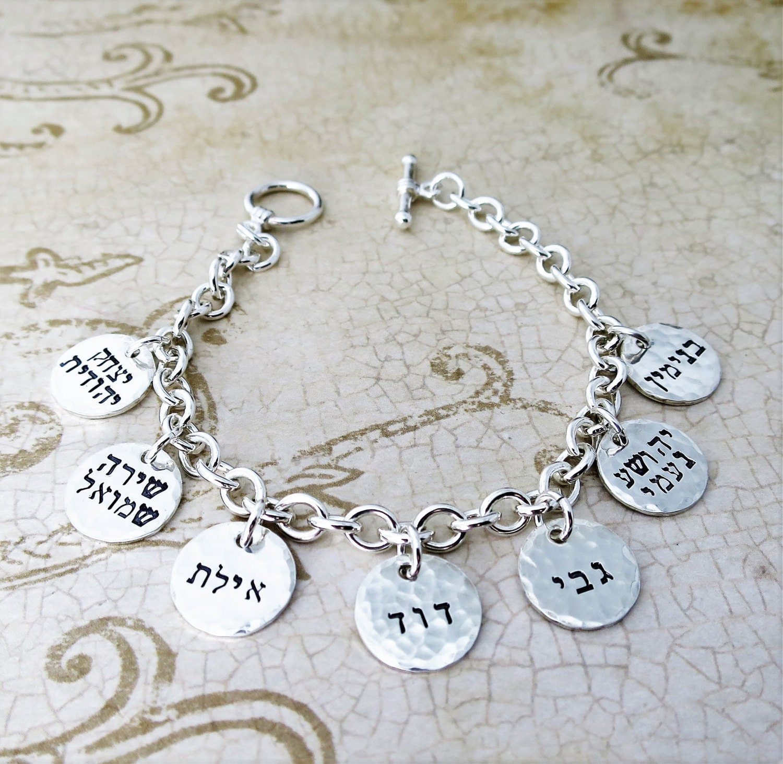 Hebrew Name Bracelet  Hebrew Charm Bracelet  Sterling Silver Charm  Bracelet  Custom Charm Bracelet  Personalized Names  Mommy Jewelry