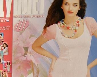 Crochet patterns magazine DUPLET 111 Dress