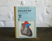 """Hardcover Journal Tartuensis Classic """"Heart"""" Upcycled Blank Book"""