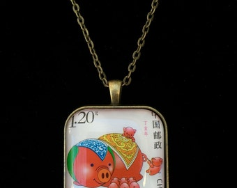 Year of the Pig Chinese Postage Stamp Necklace