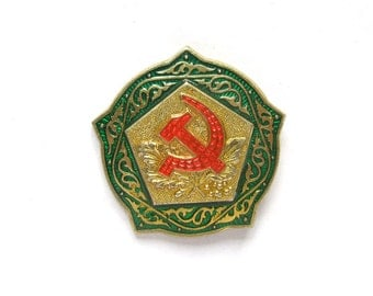 Hammer and Sickle, Badge, USSR symbol, Communism, Floral design, Vintage collectible metal pin, Soviet Union, Made in USSR, 1970s