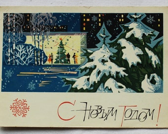 Happy New Year! Used Vintage Soviet Postcard. Illustrator Ponomarev - 1969. USSR Ministry of Communications Publ.