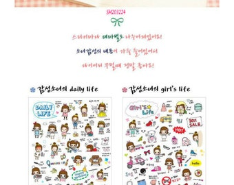 Stickers Daily Life Girl SM203224