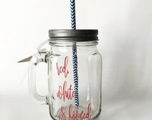 4th of July Cups - 4th of July Mason Jar Mugs - Red White and Boozed Cup - Cups with Lids - Glass Mug