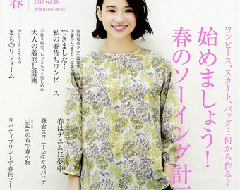 Cotton Friend 2016 Spring -- Japanese Sewing Magazine (Out of print)