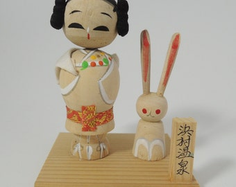 """Vintage kokeshi doll Ref0304C, """"Hare of Inaba"""" 1"""