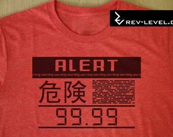Metal Gear Solid Alert Phase T-Shirt - Inspired by Kojima's MGS by Rev-Level