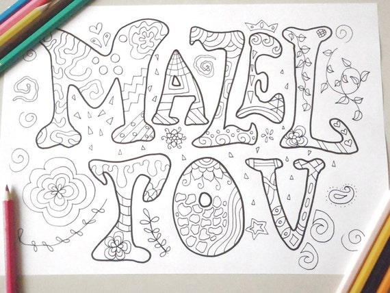 Full Page Printable Coloring Pages