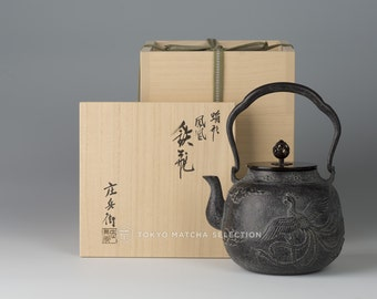 Takaoka Tetsubin : [Premium grade] Phoenix - Japanese Premium Iron Kettle Teapot