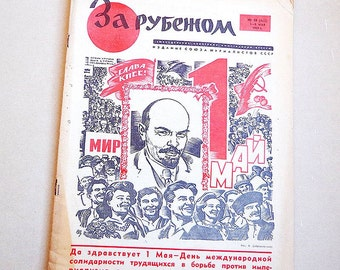 Vintage soviet periodical 1969 issue journal Abroad, old russian magazine