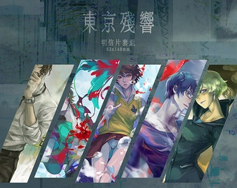 Terror in Resonance_Poster cards