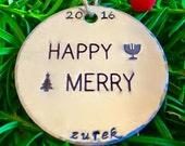 Happy Merry/Happy Hanukkah/Merry Christmas/Happy Merry/Hanukkah Decoration/Fusioned Family/Judeo Christian/Interfaith/Gift for Jewish Family