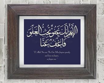 Islamic Wall Art-Ramadan-Islamic Art-Ramadan Dua-Ramadan Prints-Ramadan decoration-Ramadan Ashra duas-Arabic Calligraphy-ISLAMIC-DUA-8X10