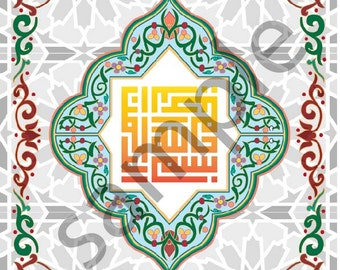 Digital Download-Islamic Art-Printable-Modern Islamic Art