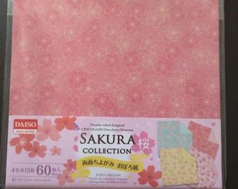 Japanese Sakura Cherry Blossom Chiyogami Paper Pack - 15 x 15 cm square - 4 differenrt patterns