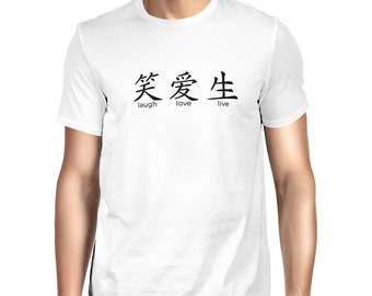 Japanese Calligraphy T-shirt