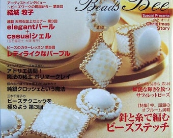 How to made jewely accessories Japanese eBook Pattern - Instant Download PDF