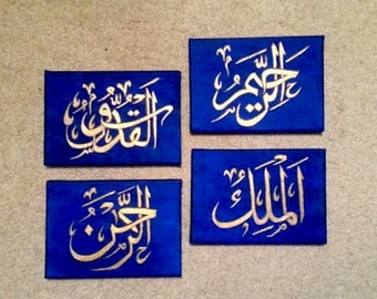 Islamic Calligraphy Art - Set of 4 - Names of Allah