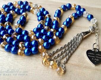 Personalized Tasbihs 4u, Islamic Gifts - Custom made - Blue and Gold tasbeeh - Ramadan Eid