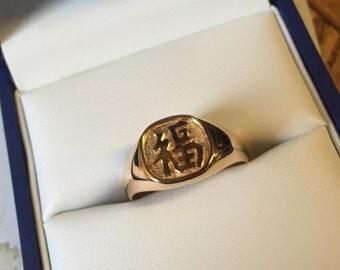18k Chinese Symbol Good Luck Ring