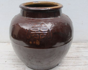 Vintage Double Happy Wine Jar