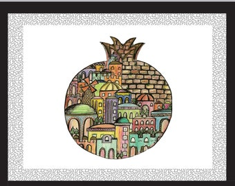 Pomegranate Judaica Wall Hanging