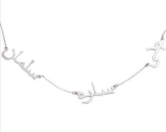 Three Arabic name necklace, family name necklace, Arabic necklace, sterling silver name necklace, Arabic  jewelry, nameplate, custom