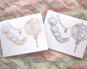 Friend, Chinese Lanterns, Black and/or Orange Ink, Colourable, EmZ Cards